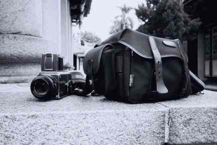 The medium format day pack