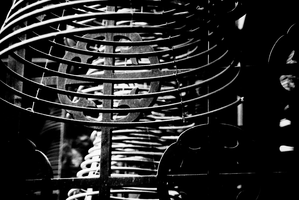 You've got me spinning - Ilford FP4+ shot at EI 400. Black and white negative film in 35mm format. Push processed 1+2/3 stops.