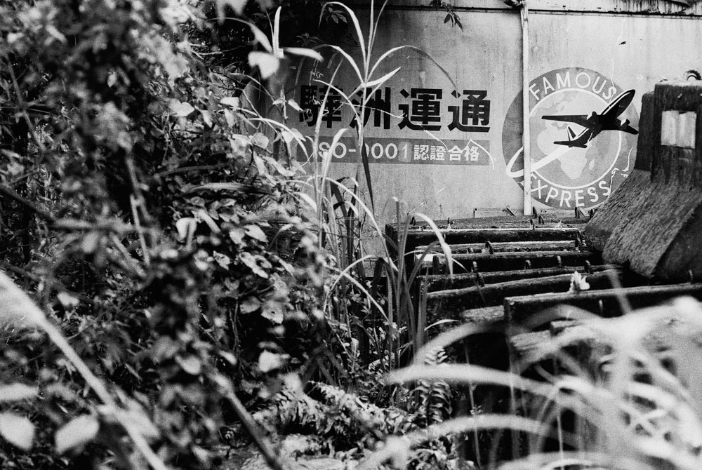 Famous express - Shot on Kodak Eastman Double-X 5222 at EI 1600. Black and white motion picture film in 35mm format. Push processed 2 and 2/3 stops.