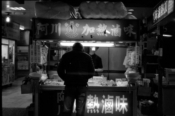 Photography: Small eats – Shot on Ultrafine eXtreme 400 at EI 400 (35mm format)